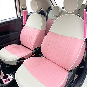 FIAT500シートカバー装着画像