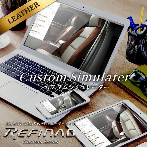 Refinad Custom Seires