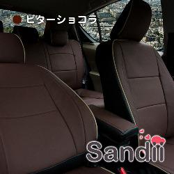 Sandii Color